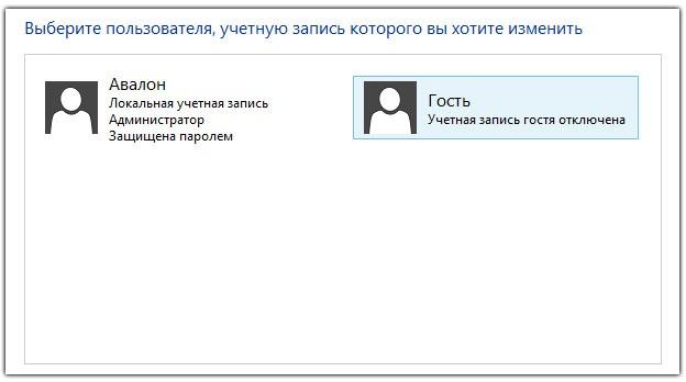 значок учетной записи: